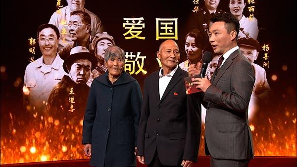 """临沂老兵魏德友被授予""""时代楷模""""荣誉称号"""