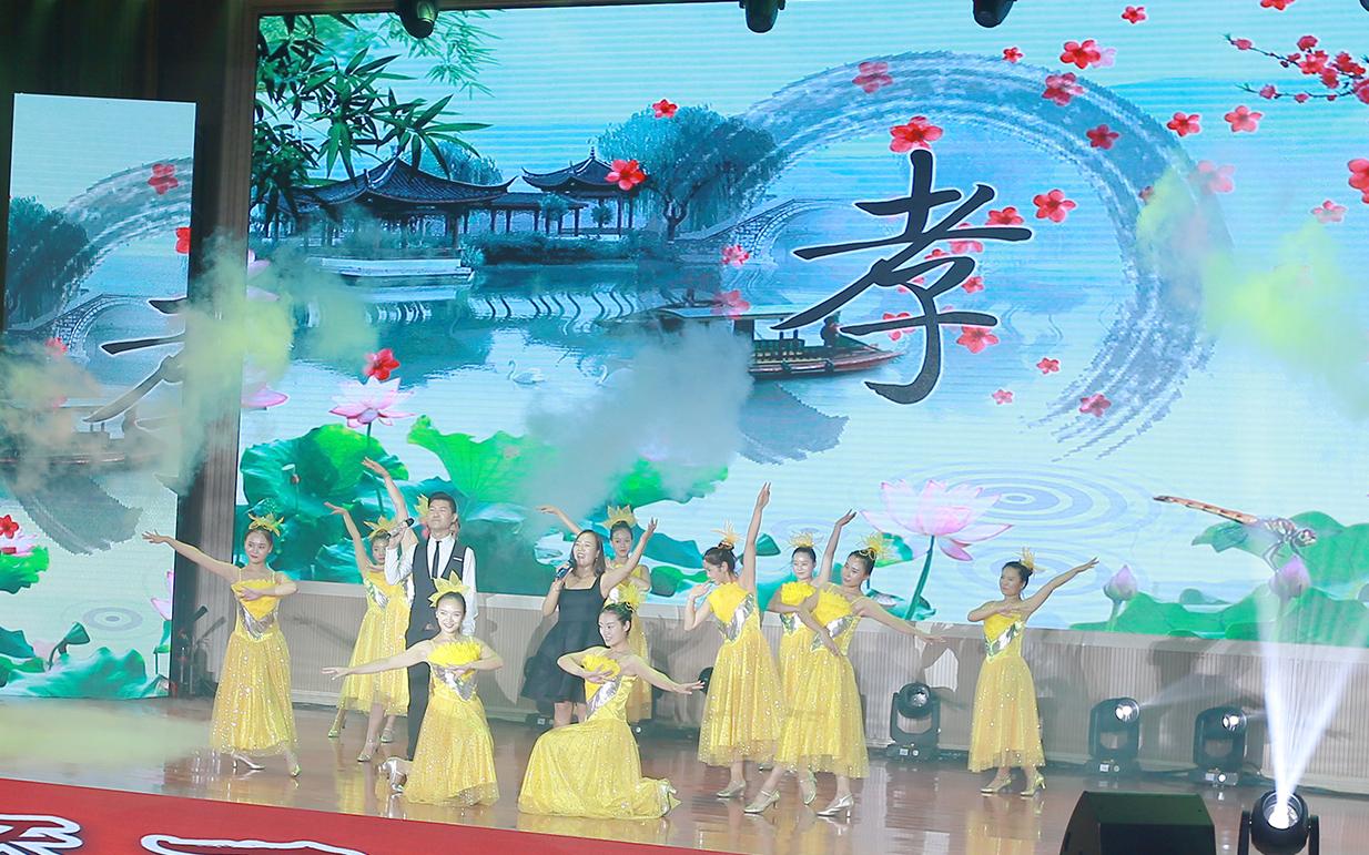 孝行天下 情满沂蒙 中国临沂首届孝悌文化节节目:孝和中国