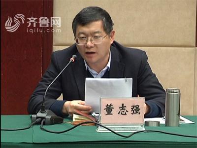 山东网络文化惠民理论专家研讨会泰安召开