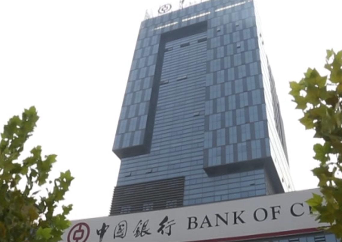 微电影《担当社会责任 做最好银行》(中国银行)