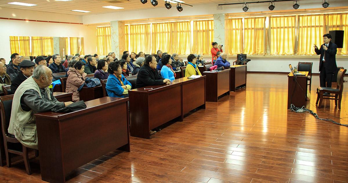 山东省新闻出版广电局离退休干部处在局老干部活动中心多功能厅举办健康保健知识讲座,