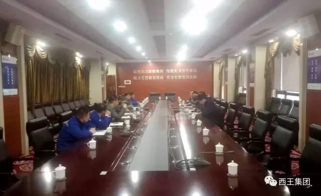 青岛港大港公司经理曹方良来西王集团洽谈深化合作