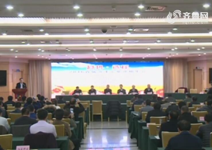 中国民营企业家(菏泽)高峰论坛暨 2016(首届)菏泽企业领袖年会