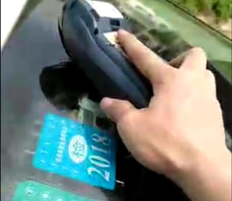ETC信用卡隔车窗就能被盗刷?