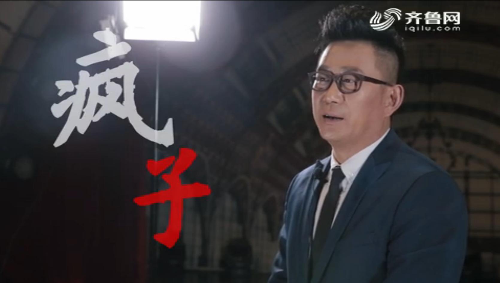 大咖加盟《笑果不一般》:著名主持人孙亮