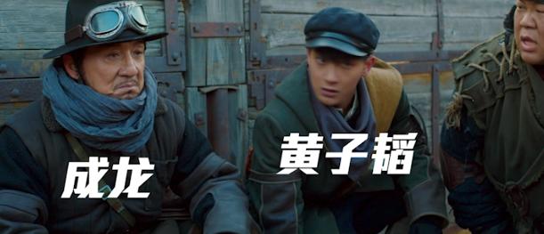《铁道飞虎》山东卫视30秒预告