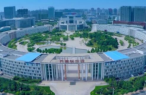 济南高新区宣传片(中文版)