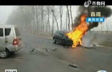 德州:两车相撞 百万豪车起火