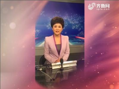 山东广播电视台名嘴主播恭祝好客山东贺年会  台儿庄古城过大年