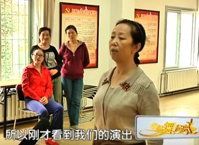 20161111《幸福舞起来》:济南康桥社区红星艺术团