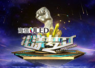 《花漾梦工厂2》宣传片
