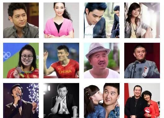 林志颖、梁静茹、傅园慧等明星大咖祝贺闪电新闻成功上线