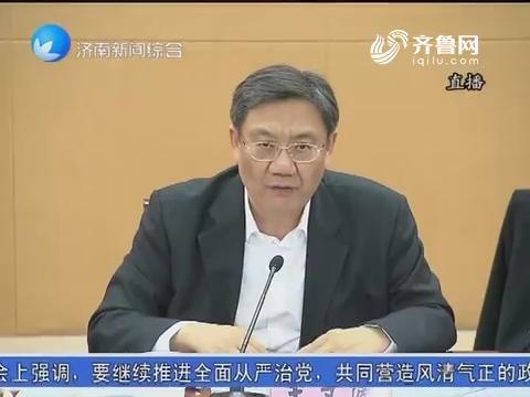 召开县区委书记抓基层党建工作述职评议会议-济南新闻