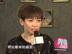 娱乐bigbang丨陈洁仪暌违歌坛十二年 感恩歌迷陪伴