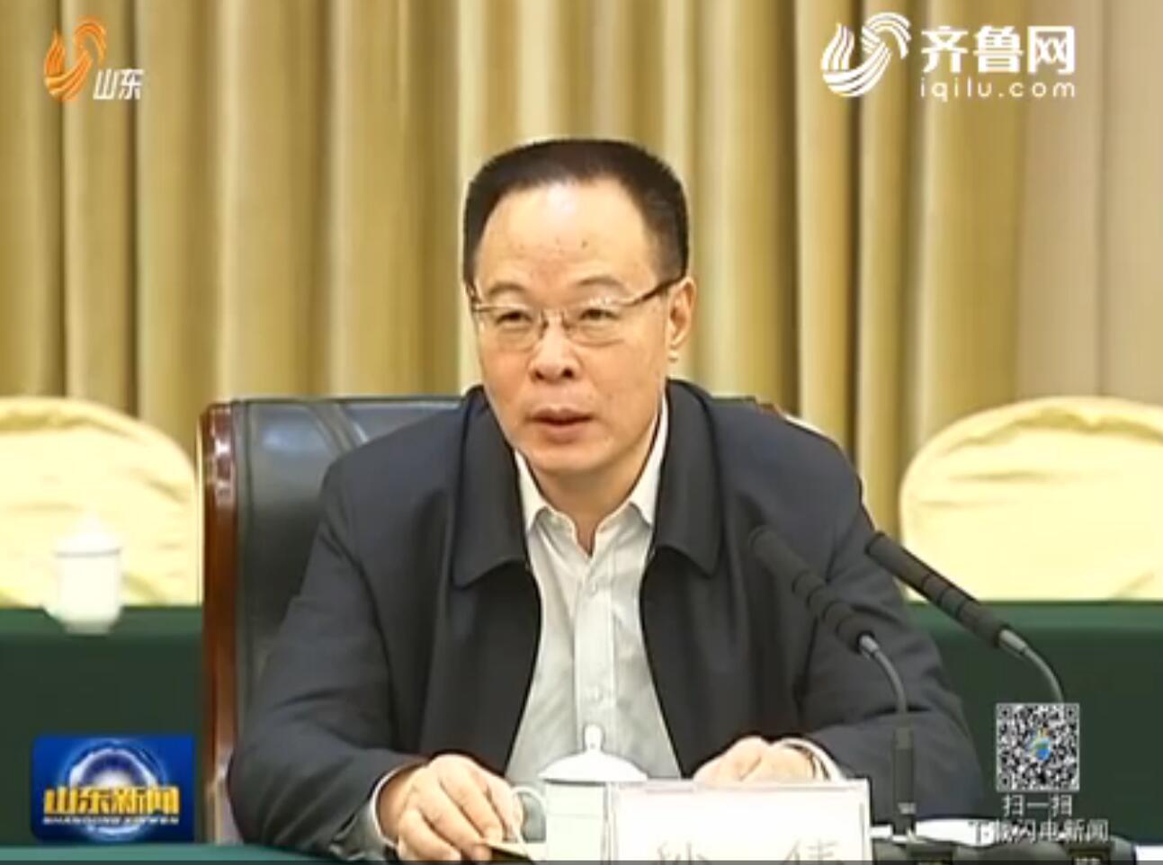 孙伟到济宁征求对省政府工作的意见建议