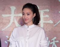 娱乐bigbang丨《西游伏妖篇》徐克 王丽坤济南宣传 剪窗花送祝福