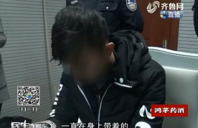 济南:KTV杀人 嫌疑人自首