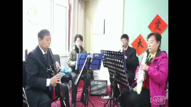 电吹管乐曲演奏:《白毛女》、《快乐的女战士》