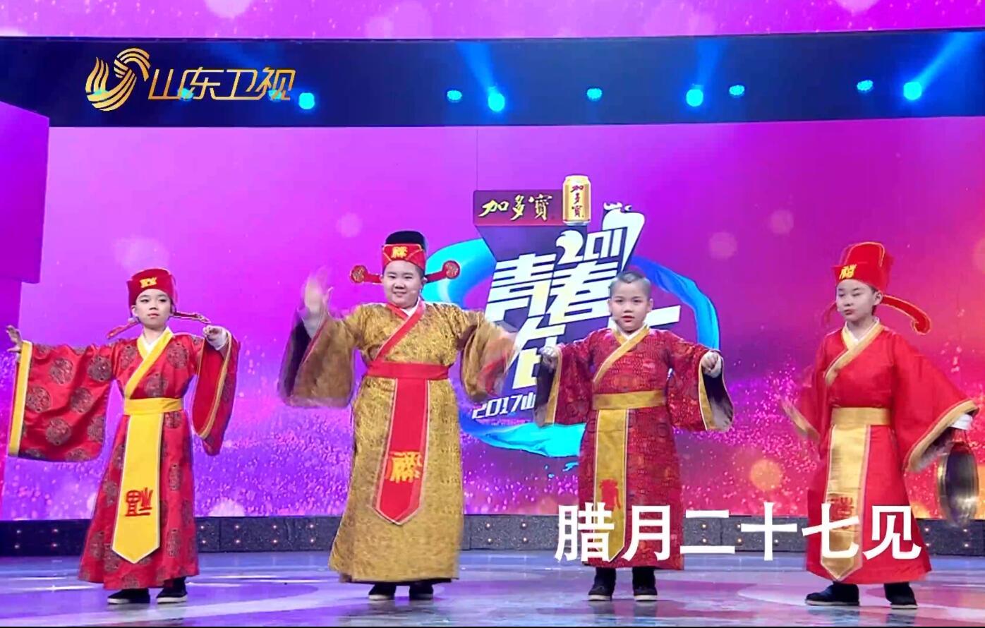 娱乐bigbang丨福禄寿喜小神仙 晚会现场竟然忘词