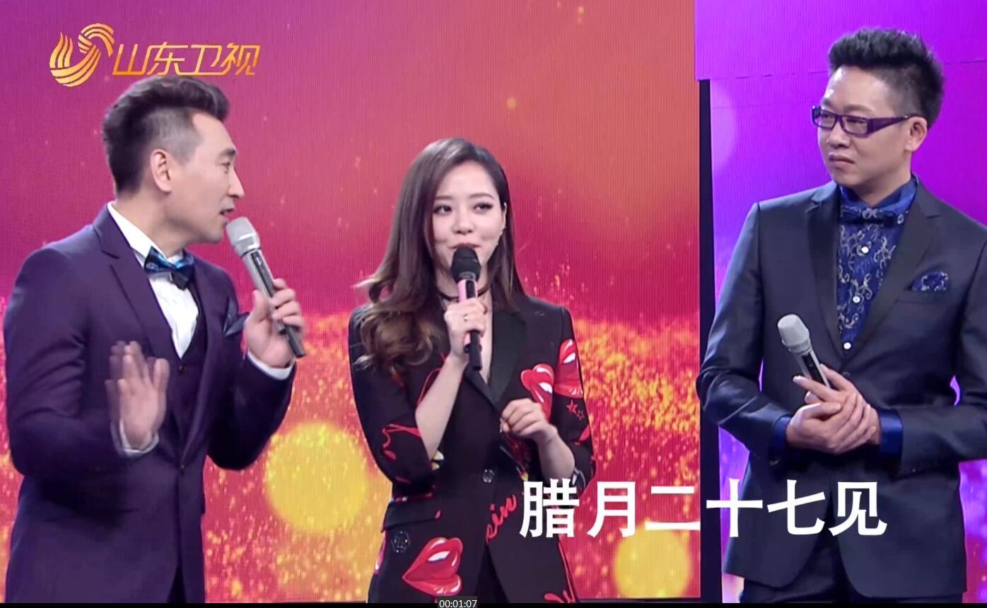 娱乐bigbang丨张靓颖山东卫视春晚被催生