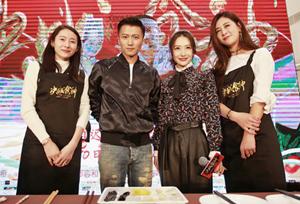 娱乐bigbang丨谢霆锋:让老外知道中国的美食有多厉害