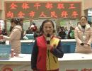 齐鲁网品牌企业大拜年--邹城市妇幼保健计划生育服务中心