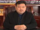 齐鲁网品牌企业大拜年--山东昊洋集团