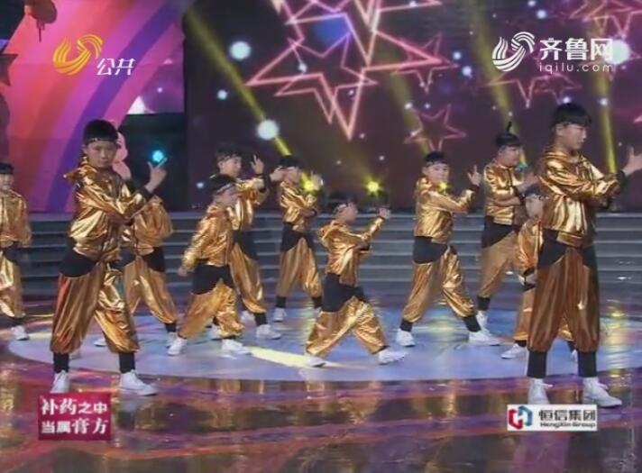 花儿朵朵开2017山东广播电视台少儿春晚——《LOVE 舞王子》