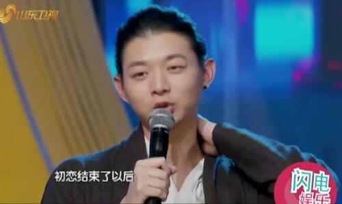 娱乐bigbang丨霍尊自曝:初恋结束后开始留长发