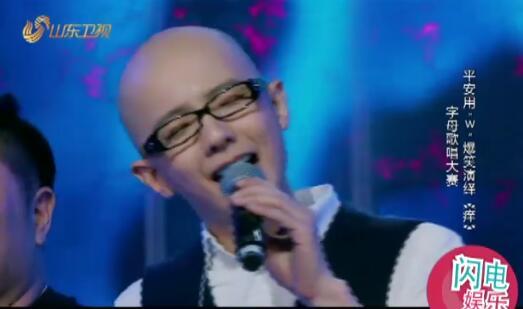 娱乐bigbang | 太魔性!霍尊平安现场合唱《痒》