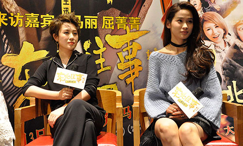 娱乐bigbang丨《东北往事之破马张飞》马丽、屈菁菁济南见面会