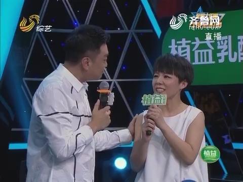 http://www.faxingw.cn/upload/image/20170206/1486343564663640.png_20170206《我是大明星》:年度总决赛十强赛