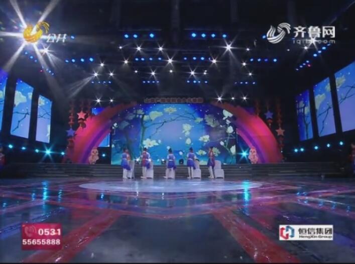 花儿朵朵开2017山东广播电视台少儿春晚《当你老了》