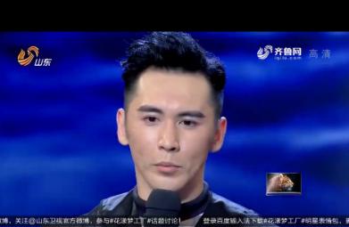 《花漾梦工厂2》:张伦硕能否完美演绎水袖舞蹈