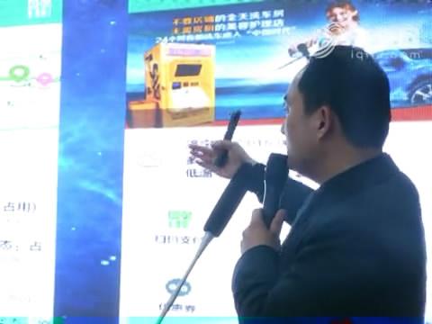 济宁科技企业投融资常态化路演成功举办