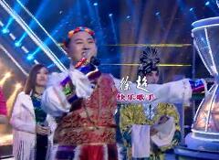 """《让梦想飞》""""快乐歌手""""徐超邀您一唱到底"""