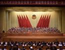 淄博市政协十二届一次会议开幕