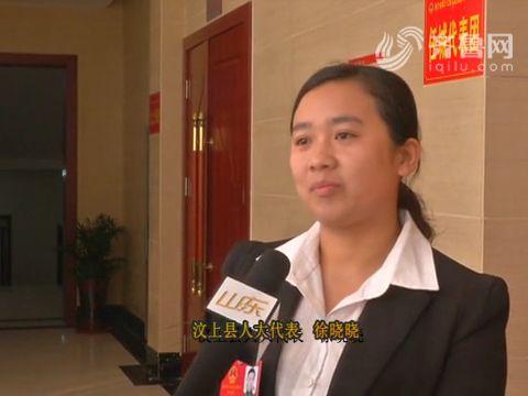 专访济宁市人大代表、汶上县蜀山源家庭农场负责人徐晓晓