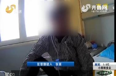 潍坊:物流公司报警 快件丢了?