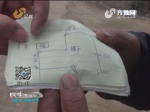 潍坊:手绘地图 义务带路的活雷锋张则元