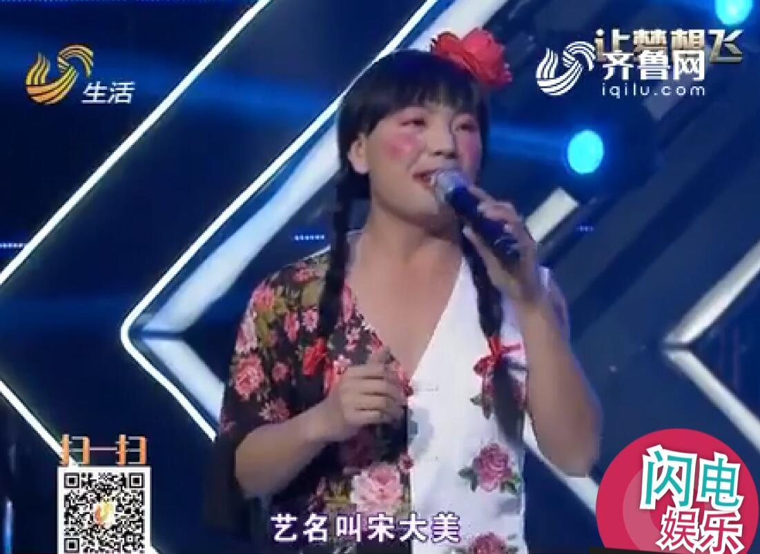 视频:单身如花撒狗粮喂女评委