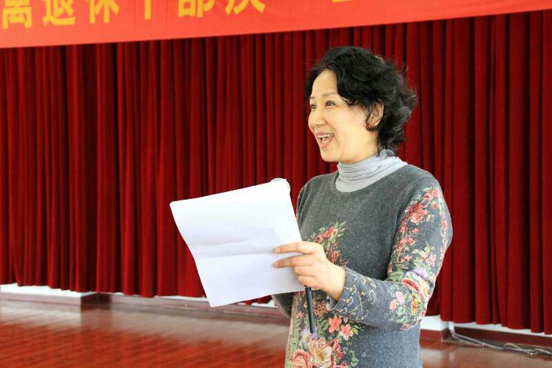 """山东广播电视台举行离退休干部""""三八""""妇女节联欢会"""