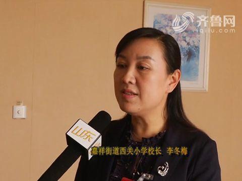 专访济宁市第十三次党代会党代表李冬梅