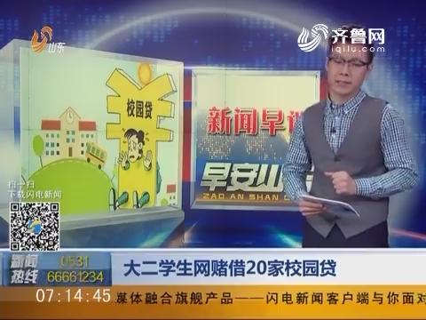 新闻早评:青岛机场现风筝