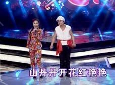 章丘阿宝和陕妹子比赛唱民歌