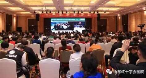 山东省妇科微创高峰论坛在济南隆重召开