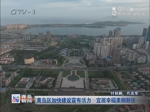 青岛市知联会发挥优势服务经济社会发展