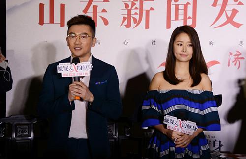 娱乐Bigbang丨苏有朋、林心如《嫌疑人X的现身》济南发布会
