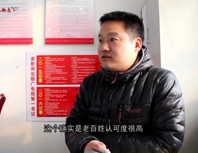 聊城·人物志(第四期):莘县菜园村第一书记王建国带领村民实现全脱贫