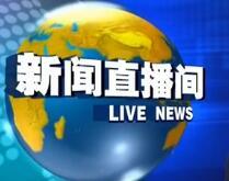 山东菏泽:7台挖掘机 7个小时 上演生死营救
